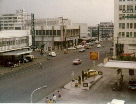 Cubao 1973